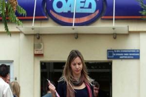 Voucher: Αιτήσεις για 15.000 ανέργους του ΟΑΕΔ ηλικίας 18 - 24 ετών