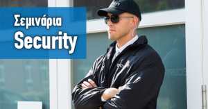 security2
