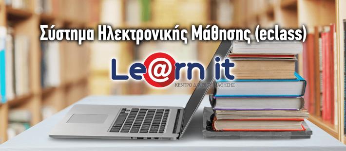 2-education-comp